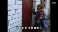 云南山歌剧—风流矮郎(全集)