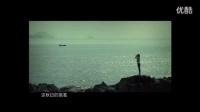 李炜 电视剧《一不小心爱上你》主题曲《残缺》MV