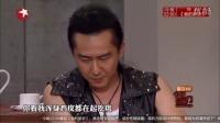 """今夜百乐门 20160924 """"中国新歌声导师""""串场百乐门 强行问梦想逼急服务员"""
