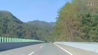 景德镇到宣城的高速公路上20161127_124002