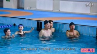 真正男子汉第二季首迎女班长 杨幂佟丽娅泳装好身材尽显