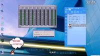 创新5.1声卡调试win10系统效果