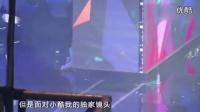 中文 EXO 张艺兴回应媒体否认与队友关系不和 综