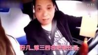 当女主播跟老司机在一辆车内时,这个逼装的 让我措手不及的哥神补刀,刀刀见血心疼主