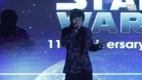 维塔士2015星球大战主题年会8minute
