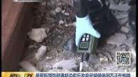 俄罗斯国防部通报说叙反政府武装曾使用芥子气炮弹