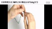 棒针编织花样及图解-织毛线6-