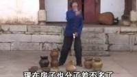 云南山歌剧-矮人大闹分家02