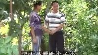 云南山歌剧-小矮人-兄弟换老婆02