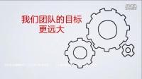 公司企业宣传短片创意视频定制公司动画广告MV制作2017