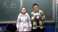 六年级二班诗词大会(一)