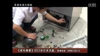 R600A冰箱制冷系统检修实况_高清