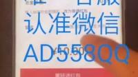 微信QQ红包扫雷埋雷软件尾数0-9玩法设置数字金额大小技巧控制器