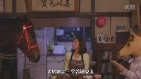 日本年度神剧惊现人兽恋 网友真的是日了马了