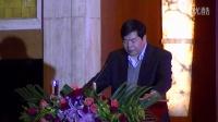 2016中国(重庆)产业金融投资高峰论坛(摄像古鸣)