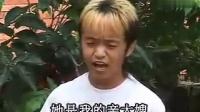 云南山歌剧【兄弟换老婆】01集流畅版