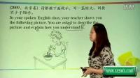 学而思网校639英语漫画作文经典写作模板_1