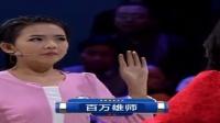 0001.土豆网-2015第二届中国成语大会全国总决赛④-0001