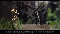 徐克武侠电影剑气出鞘《三少爷的剑》剑气纵横三万里,一剑光寒!