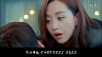 《美人为馅2》杨蓉 经典kiss VS 陈乔恩