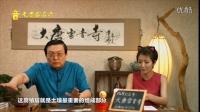 梁宏达:阴阳五行学说蕴含的道理是什么?