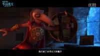 冰雪女王2 《冰雪女皇2》发布寓言版预告 直指内心不说教