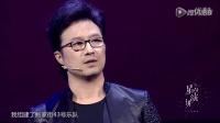 章子怡竟然要求老公汪峰在星空演讲现场脱衣服?