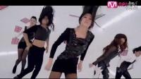 f(x) 性感舞蹈MV - 巧克力的�� 宋茜 �秀晶 �闵�z 崔雪莉 �⒁菰� 黑�z
