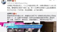 头条:陈学冬否认和郭敬明恋情称只是朋友