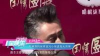 头条:郑爽搭档吴秀波冯小刚进军大荧幕