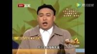 赵本山爱徒程野竟然给一直小狗狗举办葬礼,爆笑小品来袭1 搞笑集锦