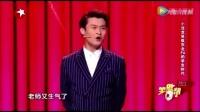 赵本山现如今最火的爱徒,小沈龙,幽默搞笑不失风趣1 搞笑视频集锦