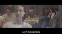 港台:杨丞琳隔五年再爆发《荼蘼》 人生选择网友大推