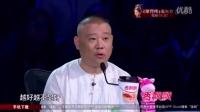 2016小沈龙最新版脱口秀