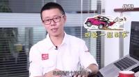 ask yyp视频答问(63):怎么看十代思域撞击后断轴的案例?ua0 汽车之家 汽车试驾