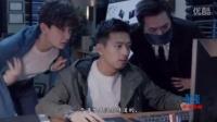 法医秦明第20集(大结局)预告片
