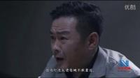 《法医秦明》全集免费第19集 法医秦明电视剧第20集