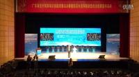 《广东省支付结算知识技能竞赛总决赛暨防范电信网络新型违法犯罪宣传活动》-