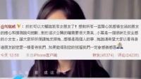 刘恺威承认与杨幂恋情