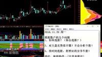 曝光股票池:明日股市有大事发生!附股!