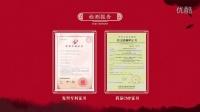 百年潘高寿 百亿红参茶