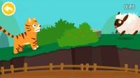 森林动物 了解动物,老虎、变色龙、松鼠 宝宝巴士