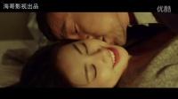 电影《床上有戏》廖凡 朱珠 床上关系2