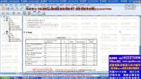陈老师spss软件数据分析视频教程之SPSS问卷量表分析独立样本T检验单因素方差分析(2)