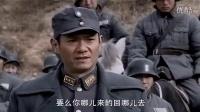 亮剑被删掉部分:李云龙率部过黄河渡口,358团只认程瞎子