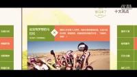 2016鄂尔多斯马拉松纪录片9.28