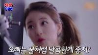 【韩伴fun】裴秀智确定出演SBS《当你沉睡时》 与李钟硕组CP