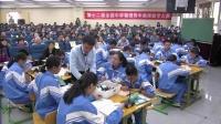 20161016 河北省石家庄市裕华求实中学 人教版 九年级 物理 付明 《测量小灯泡的电功率》