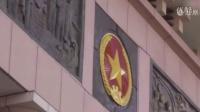 美媒:越南在南海27岛完成填海造地 超所有声索方