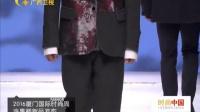 161129时尚中国